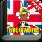 Aprender Inglês 6000 palavras